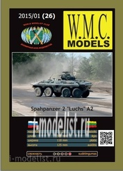 WMC-26 W. M. C. Models 1/25 Spahpanser 2 LUCHS A2