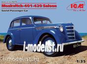 35479 ICM 1/35 Москвич-401-420 седан, Отечественный пассажирский автомобиль