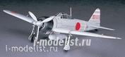 09143 Hasegawa 1/48 A6M2B Zero Fighter Type 21 (Zeke)
