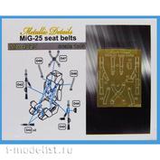 MD4825 Metallic Details 1/48 Ремни безопасности для M&G-25