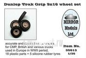 35013 Mirror-models 1/35 Trak Grip 9 x 16 wheel set
