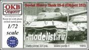 72041 OKB Grigorov 1/72 Soviet Heavy Tank IS-6 (Object 252)