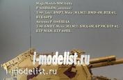 MM3510A Magic Models 1/35 Antenna P-168BSHDA. For installation on new and modernized Russian armored vehicles (option A). T-90, BMPT (2007-2011), Msta (M1,M2), BMD-4M, BREM, BTR-82, BTR-MDM, BTR-60PB.
