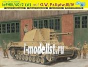 6710 Dragon 1/35 leFH18/40/2 (sf) auf G.W. Pz.Kpfw.III/IV