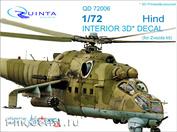 QD72006 Quinta Studio 1/72 Decal 3D interior cockpit (for model Zvezda)