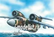 28808 Восточный экспресс 1/288 Патрульный самолет Ан-72П