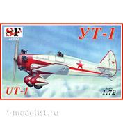 72002 Южный фронт 1/72 Самолёт УТ-1