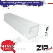 41626 ZIPmaket Пластиковый профиль квадратная трубка 4*4 длина 250 мм