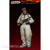 S-3056 Stalingrad 1/35 Советский солдат (зима)