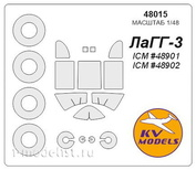48015 KV Models 1/48 Маска для самолета ЛаГГ-3 тип 7-11