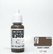 70941 Vallejo Краска акриловая `Model Color` Умбра жженая / Burnt Umber