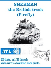 Atl-35-94 Friulmodel 1/35 Траки железные для Sherman the British track (Firefly)