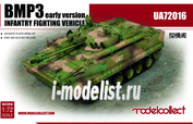 UA72016 Modelcollect 1/72 BMP-3 Infantry Fighting Vehicle Early Version
