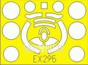 EX295 Eduard 1/48 Маска для Canberra B2/B20