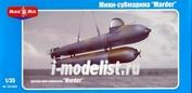 35-002 Microworld 1/35 Mini-submarine