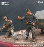 35505 Hobby-Planet 1/35 Немецкие солдаты в засаде. ВОВ.