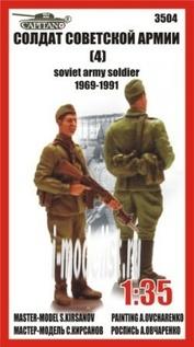 3504 Capitan 1/35 Солдат Советской Армии