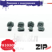 81030 ZIPmaket 1/35 Рюкзаки с подсумками