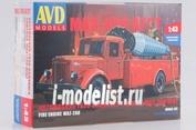 1318AVD AVD Models 1/43 МАЗ-200 АГВТ