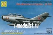 207230 Моделист 1/72 Советский реактивный истребитель ОКБ Микояна и Гуревича МиК-15 УТИ