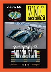 WMC-27 W.M.C. Models 1/25 Caterham-Lola SP300R
