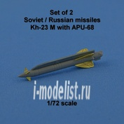 NS72050 North Star 1/72 Set of two Kh-23 M missiles + APU 68 launcher
