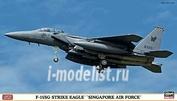 02092 Hasegawa 1/72 F-15SG SINGAPORE A.F.