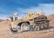 6125 Dragon 1/35 Sd.Kfz.250/3 'Greif'