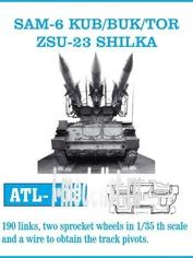 ATL-35-103 Friulmodel 1/35 Траки сборные (железные) SAM-6 KUB/BUK/TOR ZSU 23 SHILKA.
