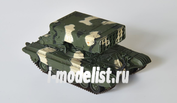 AS72016 Modelcollect 1/72 TOC-1A with the case of the T-72, 2008