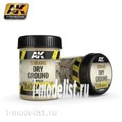 AK8015 AK Interactive Terrains Dry Ground 250ml (Dry land)