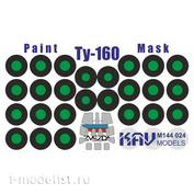 M144 024 KAV models 1/144 Окрасочная маска на Ту-160 (Звезда)