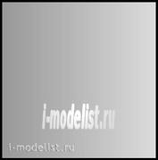71050 Vallejo Краска акриловая `Model Air` Светло-серый / Light Grey