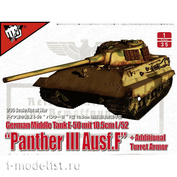 """UA35015 Modelcollect 1/35 German Middle Tank E-50 mit 10.5cm L/52 """"Panther III Ausf.F"""""""