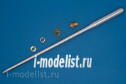 35B118 RB Model 1/35 Металлический ствол для 17pdr 76,2mm L/55 Barrel for Self-Propelled Gun 'Archer'