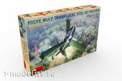 40009 MiniArt 1/35 Реактивный Истребитель Вертикального Взлета Focke Wulf Triebflugel