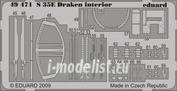 49471 Eduard 1/48 Фототравление для S 35E Draken interior S.A.