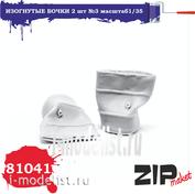 81041 ZIPmaket 1/35 Изогнутые бочки №3, 2 шт