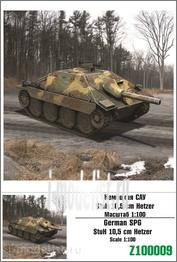 100009 Zebrano 1/100 Немецкая САУ StuH 10,5 см Hetzer