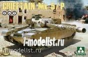 2027 Takom 1/35 BRITISH MAIN BATTLE TANK CHIEFTAIN Mk.5/P