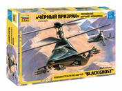 7232 Звезда 1/72 Российский вертолет-невидимка