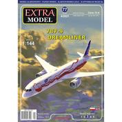 EM077 EXTRA MODEL 1/144 Модель из бумаги 787-9 DREAMLINER