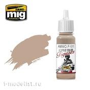 AMMOF511 Ammo Mig Акриловая краска LIGHT SAND FS-33727