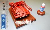 FF90 Pacific88 Краска акриловая Красная (Red) Объем: 10 мл. (морозостойкая)