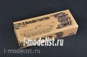 02047 Trumpeter 1/35 Tracks for PT-76 Workable Track links