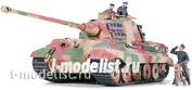 35252 Tamiya 1/35 Tank King Tiger