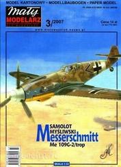 MM 03/2007 Maly Modelarz Бумажная модель Messerschmitt Me 109G-2/trop