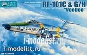 KH80116 Kitty Hawk 1/48 RF-101C & G/H