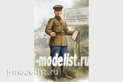 00703 Trumpeter 1/16 Wwii Soviet Officer Vol.1