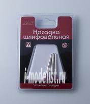 2317 JAS Насадка шлифовальная, оксид алюминия, пуля,  8 х 15 мм, 3 шт./уп., блистер